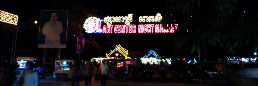 Art Center Night Market Siem Reap Kambodscha Eingang
