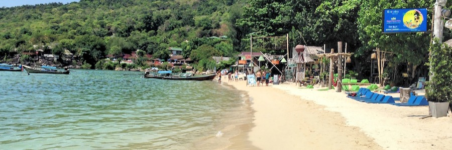Loh Dalam Bay Beach Koh Phi Phi