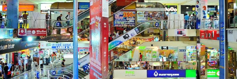 Pantip Plaza Bangkok Computer Mall