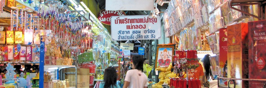 Weekend Market Bangkok Asia Section