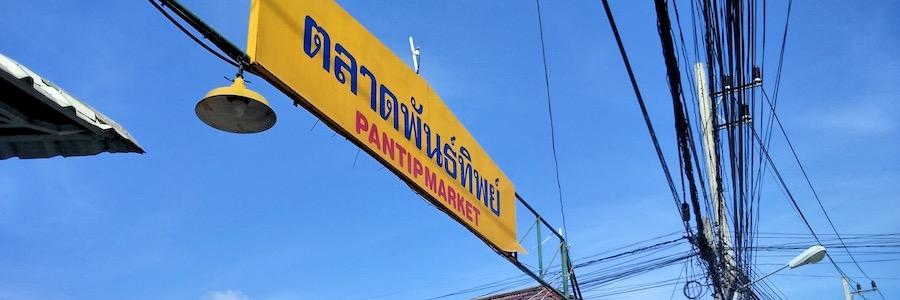 Pantip Market Koh Phangan Food Market
