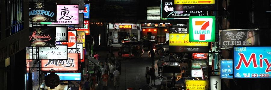 Soi Thaniya Bangkok Little Tokyo Patpong