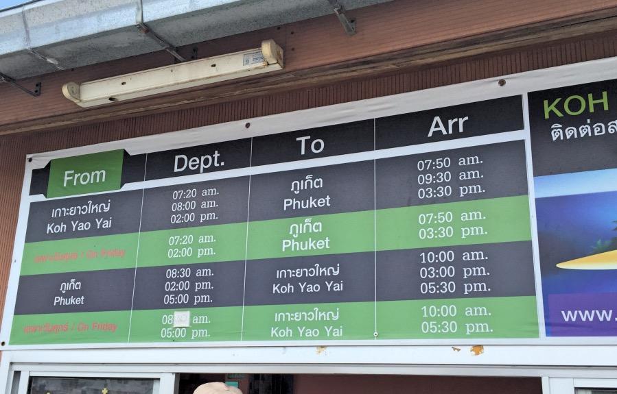 Fahrzeiten Chiawanich Pier Koh Yao Yai