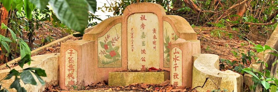 Chinese Cemetery Manila