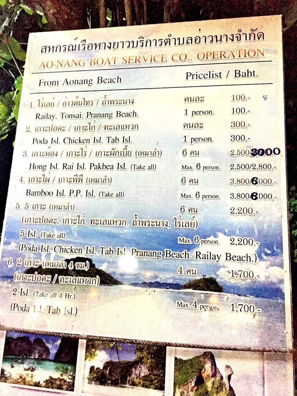 Ao Nang Preistafel Inselhopping Krabi