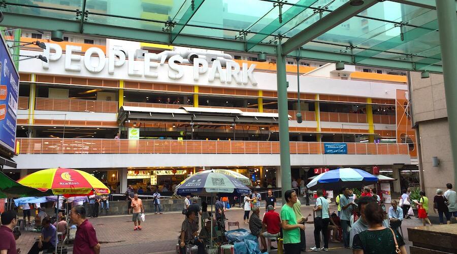 Peoples Park Food Center Singapur